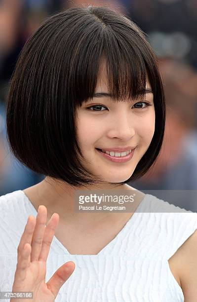 Actress Suzu Hirose attends a photocall for 'Umimachi Diary' during the 68th annual Cannes Film Festival on May 14 2015 in Cannes France
