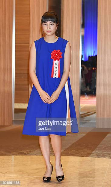 Actress Suzu Hirose attends the 44th Annual Hochi Film Awards at the Prince Park Tower Hotel on December 16 2015 in Tokyo Japan