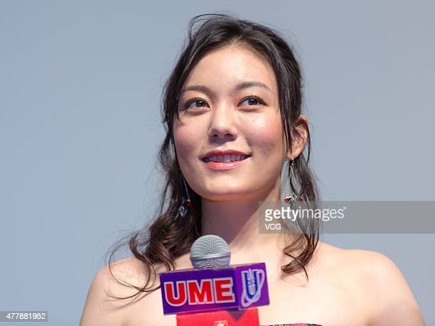 Actress Suzuki Anne attends 'The Case of Hana Alice' press conference after screening during the 18th Shanghai International Film Festival on June 20...