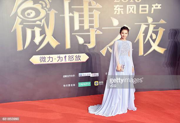 Actress Tamia Liu arrives at red carpet of 2016 Weibo Awards Ceremony on January 16 2017 in Beijing China
