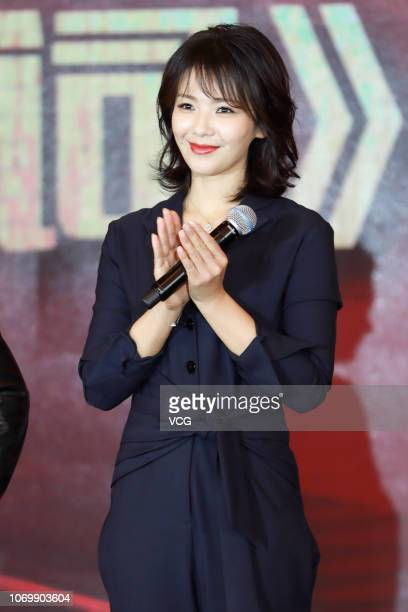 Actress Tamia Liu Tao attends Beijing TV's marketing conference on November 19, 2018 in Beijing, China.