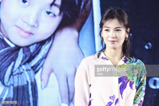 Actress Tamia Liu Tao attends the promotional event of TV series 'Hope All is Well with Us' on June 12, 2018 in Shanghai, China.