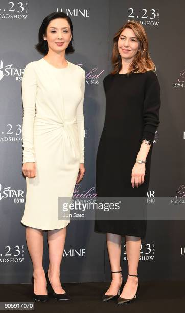 Actress Tamiyo Kusakari and director Sofia Coppola attend the premier event for 'The Beguiled' at Lumine Zero Hall on January 17 2018 in Tokyo Japan