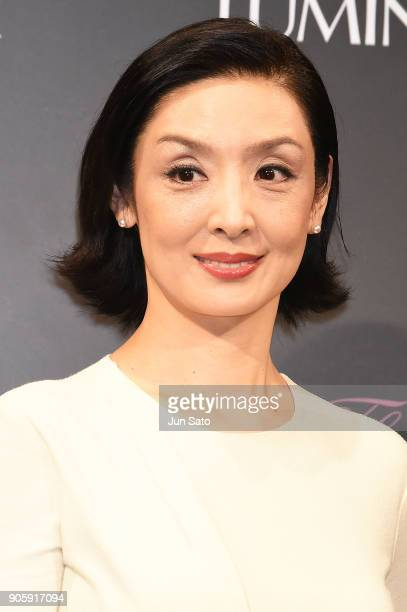 Actress Tamiyo Kusakari attends the premier event for 'The Beguiled' at Lumine Zero Hall on January 17 2018 in Tokyo Japan
