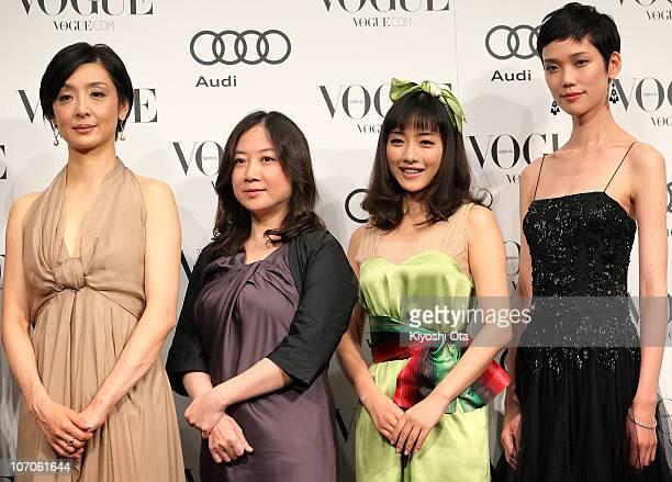 Actress Tamiyo Kusakari cartoonist Eriko Saibara actress Satomi Ishihara and model Tao Okamoto pose during the 'Vogue Nippon Women of the Year 2010'...