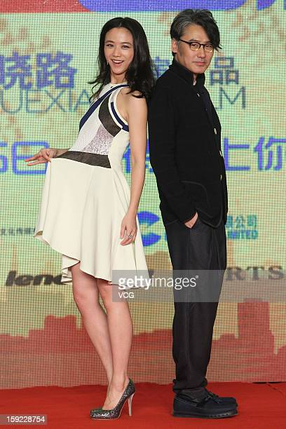 Actress Tang Wei and actor Wu Xiubo attend 'Finding Mr Right' press conference at Grand Millennium Hotel on January 10 2013 in Beijing China