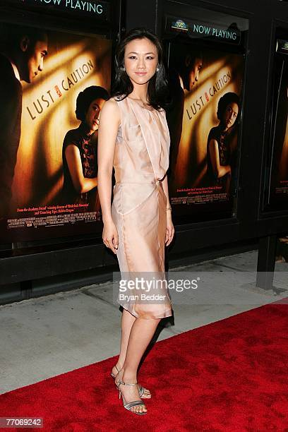 """Actress Tang Wei arrives at the premiere of """"Lust, Caution"""" at the Landmark Sunshine Cinema on September 27, 2007 in New York City."""