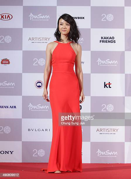 Actress Tang Wei arrives for the opening ceremony of the 20th Busan International Film Festival on October 1 2015 in Busan South Korea The biggest...
