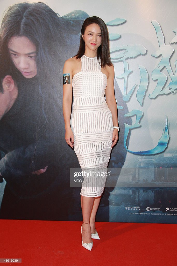 """A Tale Of Three Cities"" Hong Kong Premiere"