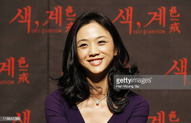 Actress Tang Wei attends 'Lust Caution' Korea Premiere Press Conference at Shilla Hotel on October 29 2007 in Seoul South Korea The Golden Lion...