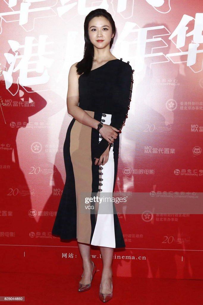 6th Hong Kong Film Festival In Beijing