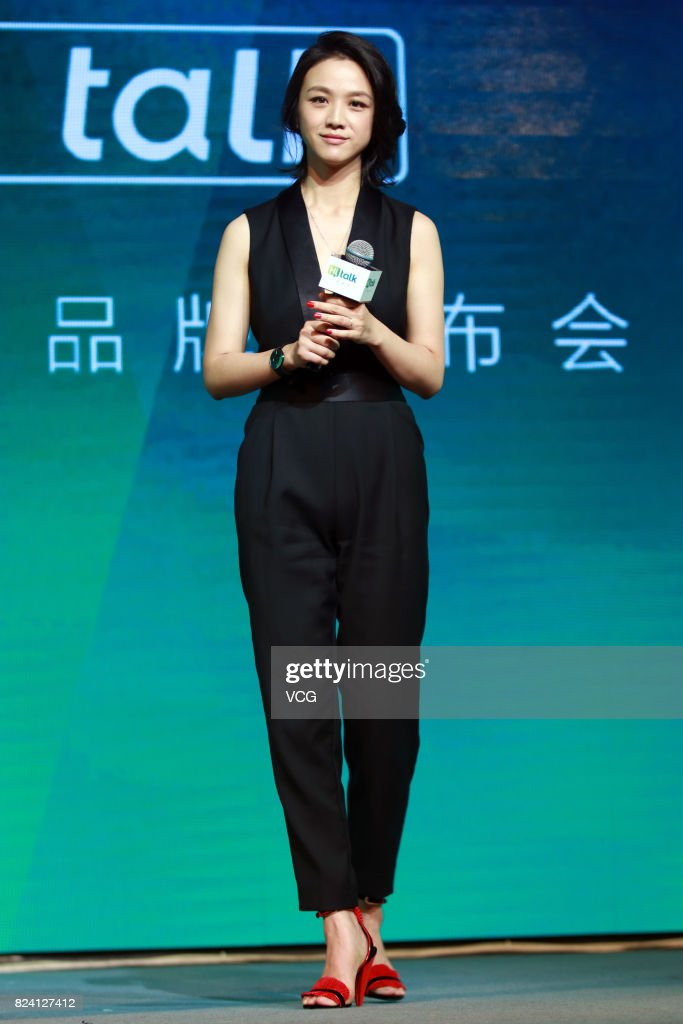 Tang Wei Attends Promotional Event In Shanghai