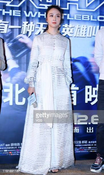 Actress Tang Wei attends 'The Whistleblower' press conference on December 3 2019 in Beijing China
