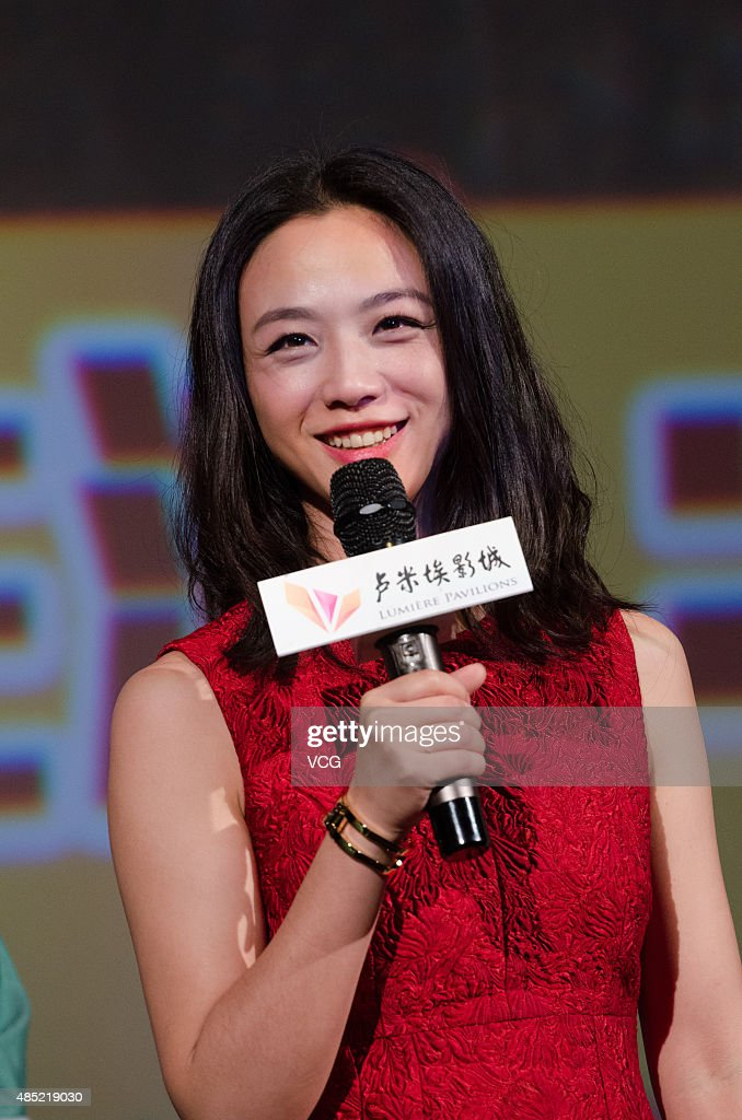 "Tang Wei And Ching Wan Lau Promote ""A Tale Of Three Cities"" In Hangzhou"