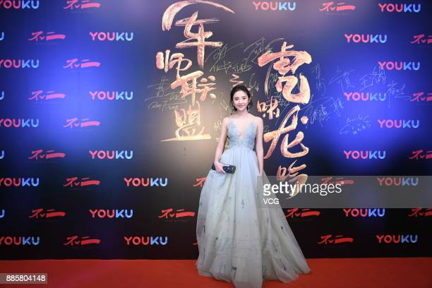 Actress Tang Yixing attends the press conference of TV series 'Growling Tiger Roaring Dragon' on December 4 2017 in Beijing China