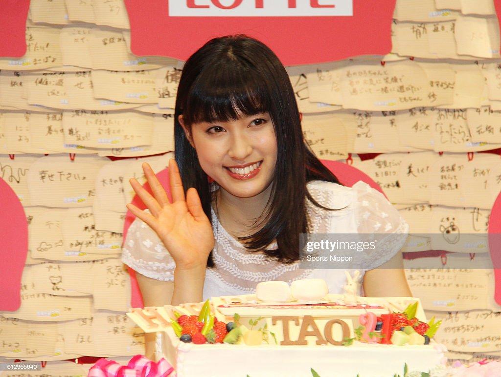 Tao Tsuchiya Attends Press Conference In Tokyo : News Photo