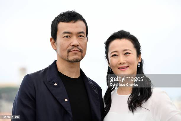 Actress Tao Zha and actor Fan Liao attend the photocall for 'Ash Is The Purest White ' during the 71st annual Cannes Film Festival at Palais des...