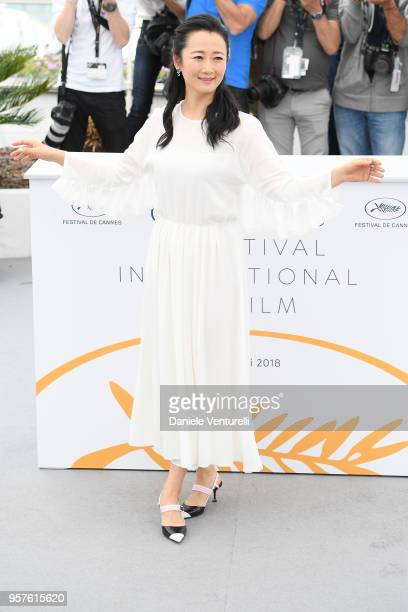 Actress Tao Zha attends attends the photocall for the 'Ash Is The Purest White ' during the 71st annual Cannes Film Festival at Palais des Festivals...