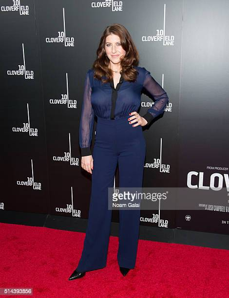 Actress Tara Summers attends '10 Cloverfield Lane' New York premiere at AMC Loews Lincoln Square 13 theater on March 8 2016 in New York City