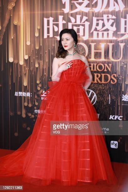 Actress Tian Hairong attends 2020 Sohu Fashion Awards on December 19, 2020 in Beijing, China.
