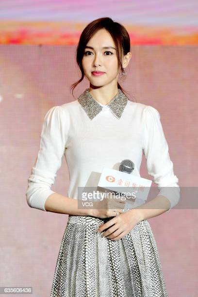 Actress Tiffany Tang attends the annual meeting of a sunglasses brand on February 15 2017 in Shanghai China
