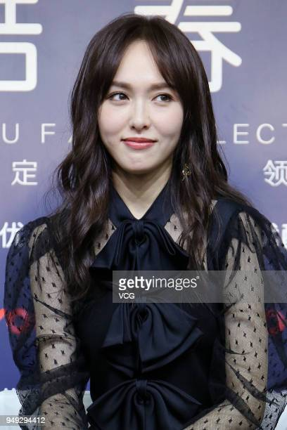 Actress Tiffany Tang promotes TV series 'The Way We Were' during 2018 Youku F/W Collection event on April 20 2018 in Beijing China