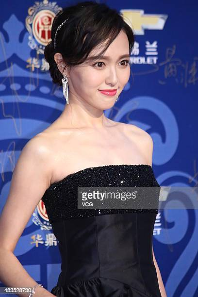 Actress Tiffany Tang wins Best Chinese Contemporary Drama Actress of 17th Huading Awards on August 9 2015 in Shanghai Chin