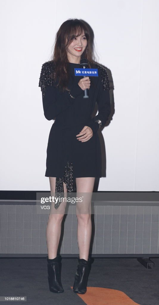 Tiffany Tang Attends 'Europe Raiders' Shanghai Press Conference
