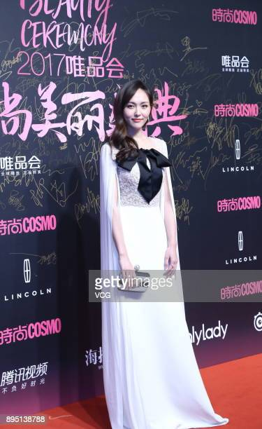 Actress Tiffany Tang Yan poses at red carpet of Cosmo Beauty Awards 2017 on December 18 2017 in Shanghai China
