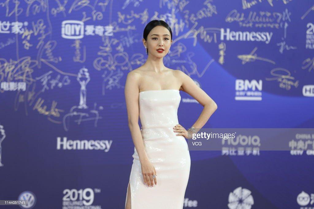 CHN: 2019 Beijing International Film Festival - Closing Ceremony