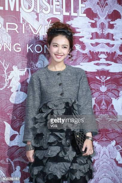 Actress Tracy Chu attends the CHANEL 'Mademoiselle Prive' Exhibition Opening Event on January 11 2018 in Hong Kong Hong Kong