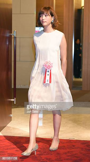 Actress Tsubasa Honda attends the 44th Annual Hochi Film Awards at the Prince Park Tower Hotel on December 16 2015 in Tokyo Japan