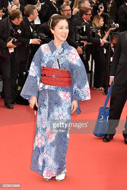 Actress Tsutsui Mariko attends the Closing Ceremony of the 69th annual Cannes Film Festival at the Palais des Festivals on May 22 2016 in Cannes...