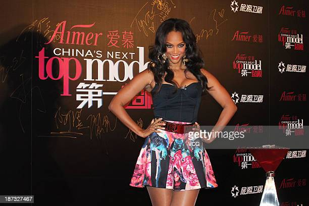 Actress Tyra Banks attends the Aimer China's Next Top Model Contest at China World Summit Wing on November 7 2013 in Beijing China