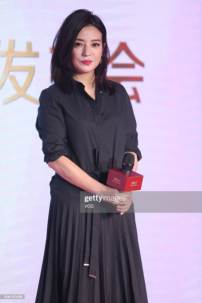 Vicki Zhao Attends Commercial Activity For Meifubao In Beijing
