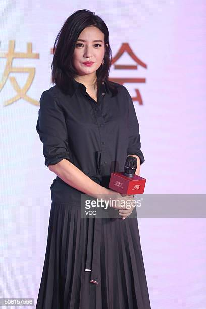 Actress Vicki Zhao attends a commercial activity for Meifubao on January 21 2016 in Beijing China