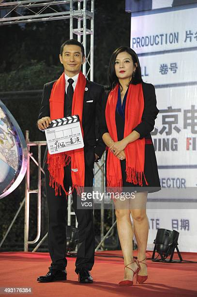 Actress Vicki Zhao Wei and actor Huang Xiaoming attend the 65th anniversary celebration of Beijing Film Academy on October 17 2015 in Beijing China