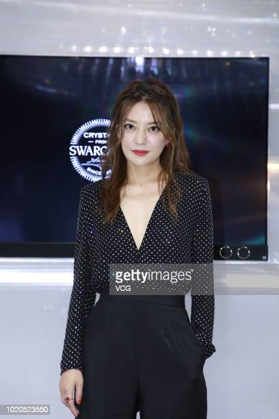 Actress Vicki Zhao Wei attends the Swarovski event on August 17 2018 in Shanghai China