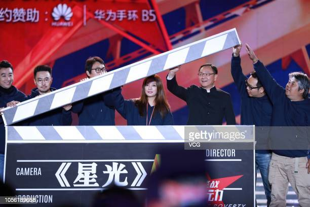 Actress Vicky Zhao Wei attends 'Battle Against Poverty' film event at the Olympic Green on October 17 2018 in Beijing China The 'Battle Against...