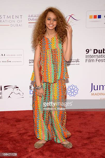 Actress Waad Mohammed attends the Closing Ceremony during day eight of the 9th Annual Dubai International Film Festival held at the Madinat Jumeriah...