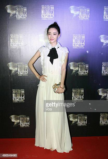 Actress Wang Likun arrives at the red carpet of the 2015 Asian Influence Award Oriental Ceremony at Beijing Workers' Gymnasium on November 3, 2015 in...