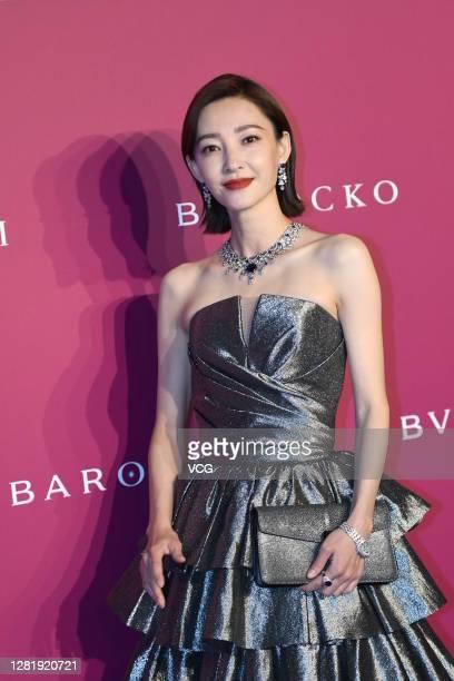 Actress Wang Likun attends Bvlgari Barocko event at Shanghai Exhibition Center on October 23, 2020 in Shanghai, China.