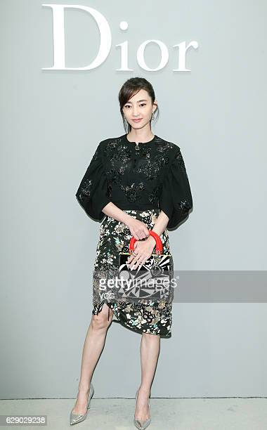 Actress Wang Likun attends Dior Lady Art event on December 10 2016 in Beijing China