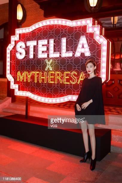 Actress Wang Likun attends Mytheresa x Stella McCartney launch event on October 14, 2019 in Shanghai, China.