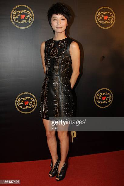 Actress Wang Luodan attends Trading Up Magazine 5th Anniversary Ceremony at Park Hyatt Hotel on January 4 2012 in Beijing China