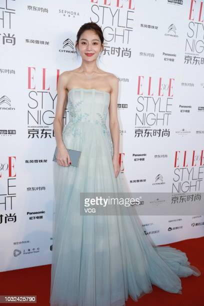 Actress Wang Yuanke arrives at the red carpet for the Elle China 30th Anniversary at Shanghai Tower on September 6 2018 in Shanghai China