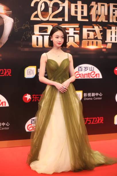 CHN: Chinese Qualified TV Drama Awards Ceremony In Shanghai