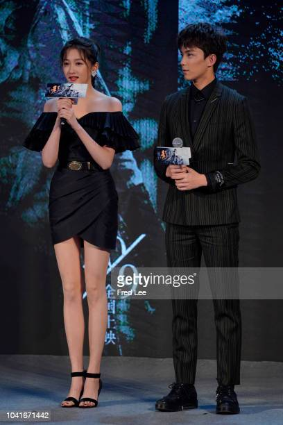 Actress Xiaotong Guan and actor Lei Wu attend the 'Shadow' Beijing Premiere on September 27 2018 in Beijing China