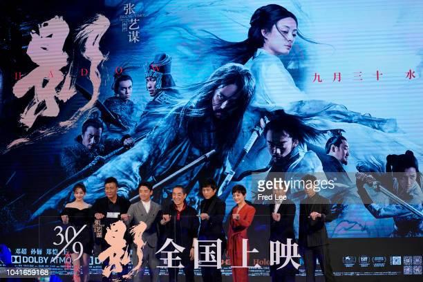 Actress Xiaotong Guanactor Jun HuKai ZhengDirector Yimou Zhangactor Deng Chaoactress Li Sunactor Jingchun Wang and Lei Wu attend the 'Shadow' Beijing...