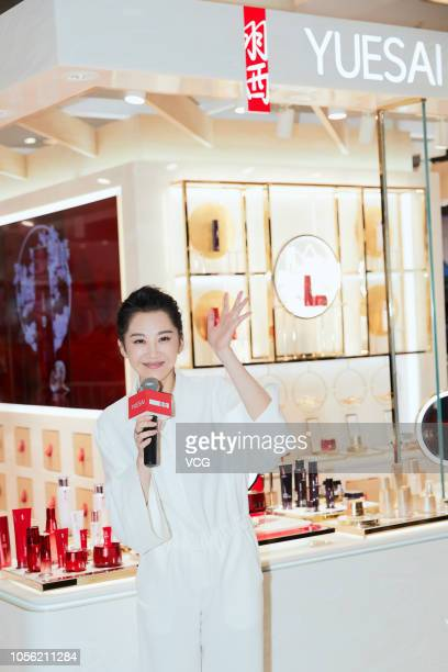 Actress Xu Qing attends a Yuesai activity at a mall on October 17 2018 in Beijing China